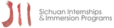 SII - Sichuan Internships & Immersion Programs