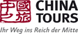 China Tours Hamburg CTH GmbH