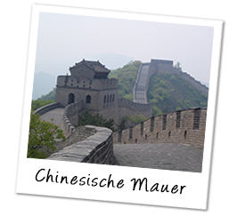 Polaroid china mauer
